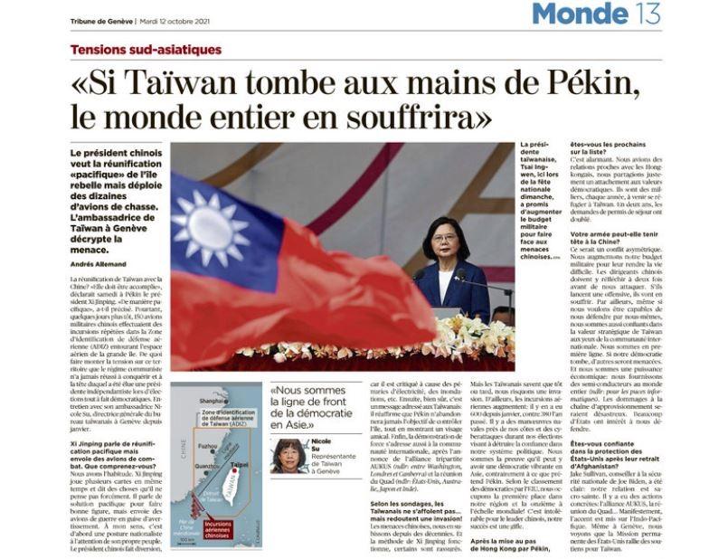 In-depth article on the Tribune de Geneve. (CNA screenshot)