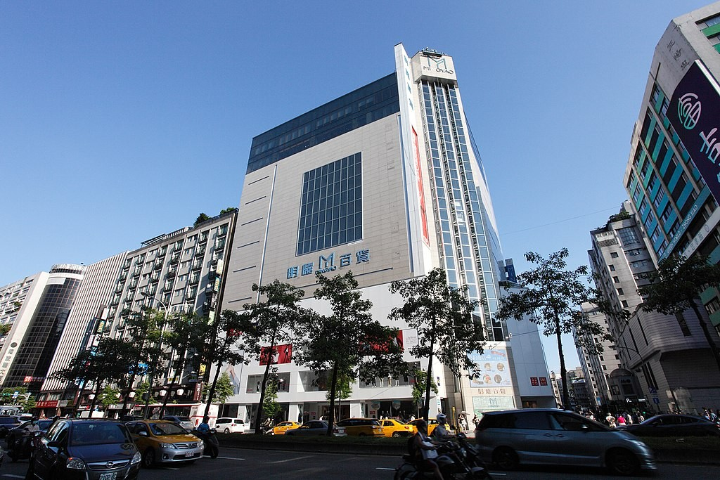 The Ming Yao department store in Taipei is closed Wednesday. (Wikicommons, MiNe photo)