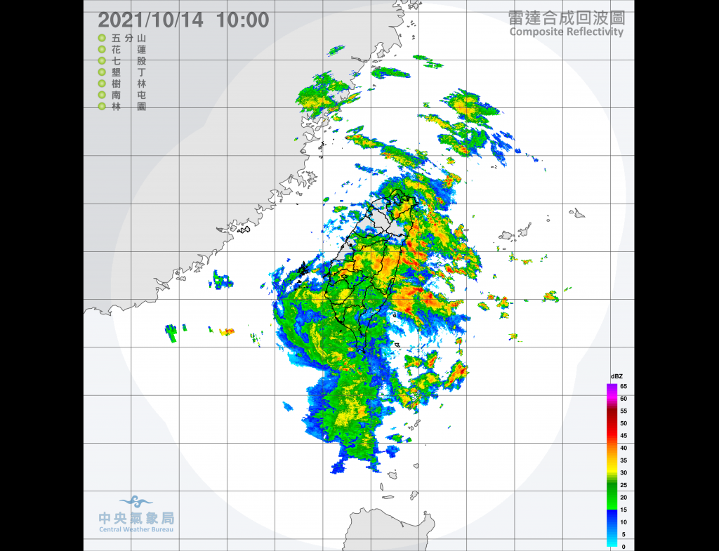 Taiwan continues to be affected by Typhoon Kompasu's periphery. (Central Weather Buerau image)