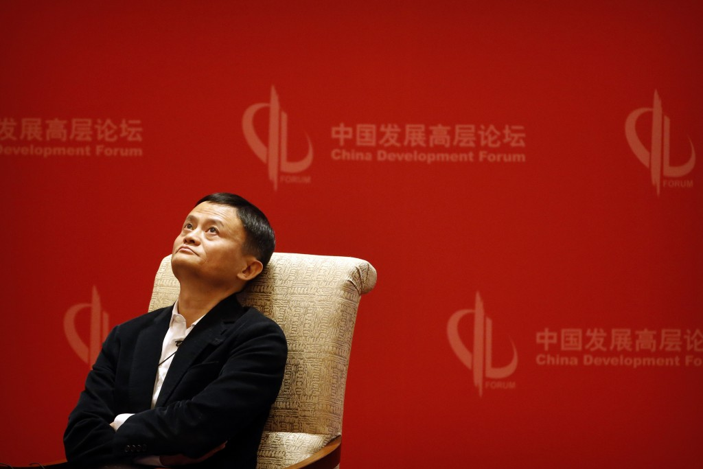Jack Ma, former executive chairman of the Alibaba Group, looks up during a panel discussion held as part of the China Development Forum.