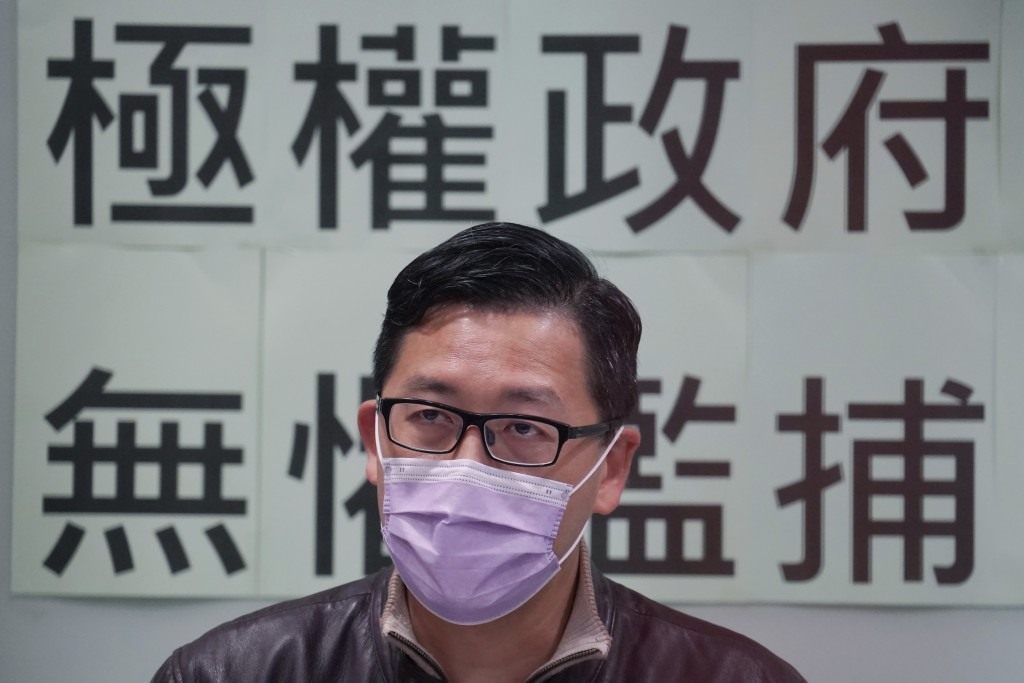 Former Democratic Party legislator Lam Cheuk-ting speaks during a press conference after being released on bail, in Hong Kong, Friday, Jan. 8, 2021. S...