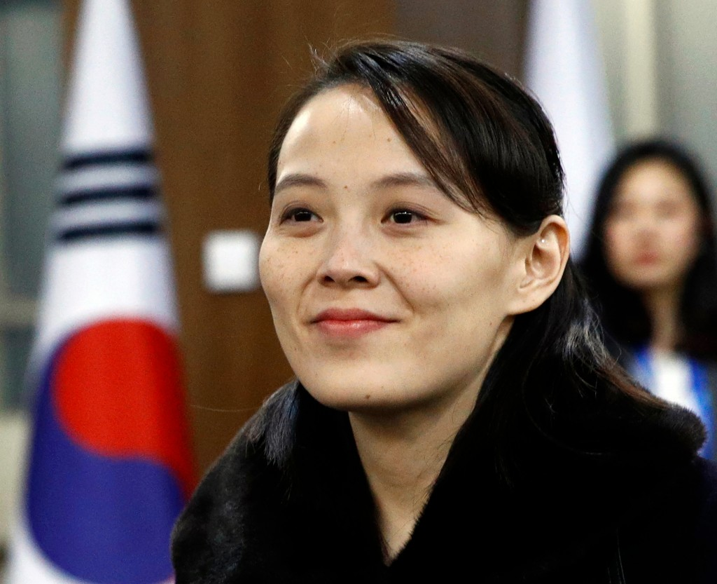 FILE - In this Feb. 9, 2018, file photo, Kim Yo Jong, sister of North Korean leader Kim Jong Un, arrives for the opening ceremony of the 2018 Winter O...
