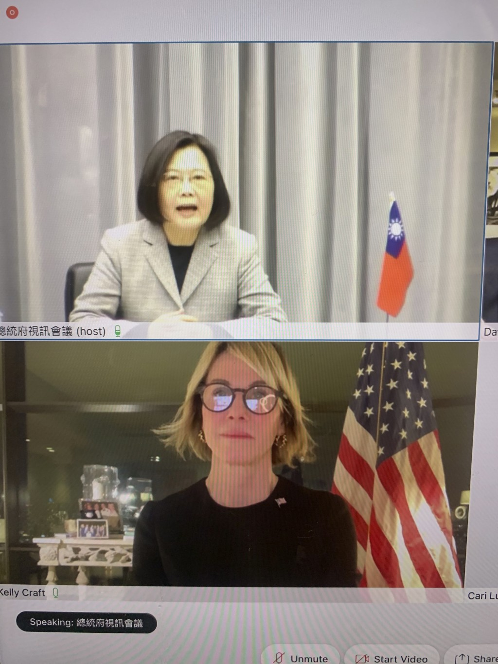 U.S. Ambassador to the United Nations Kelly Craft's virtual meeting with President Tsai Ing-wen (U.S. Mission to the UN photo)