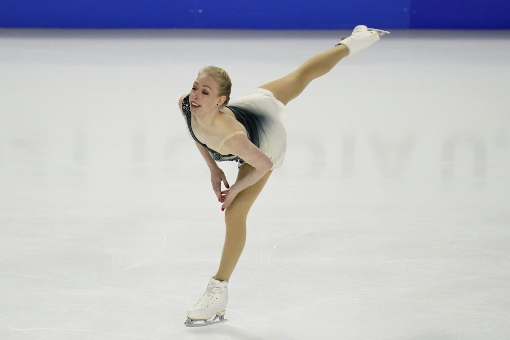Bradie Tennell performs during the women's free skate at the U.S. Figure Skating Championships, Friday, Jan. 15, 2021, in Las Vegas. (AP Photo/John Lo...