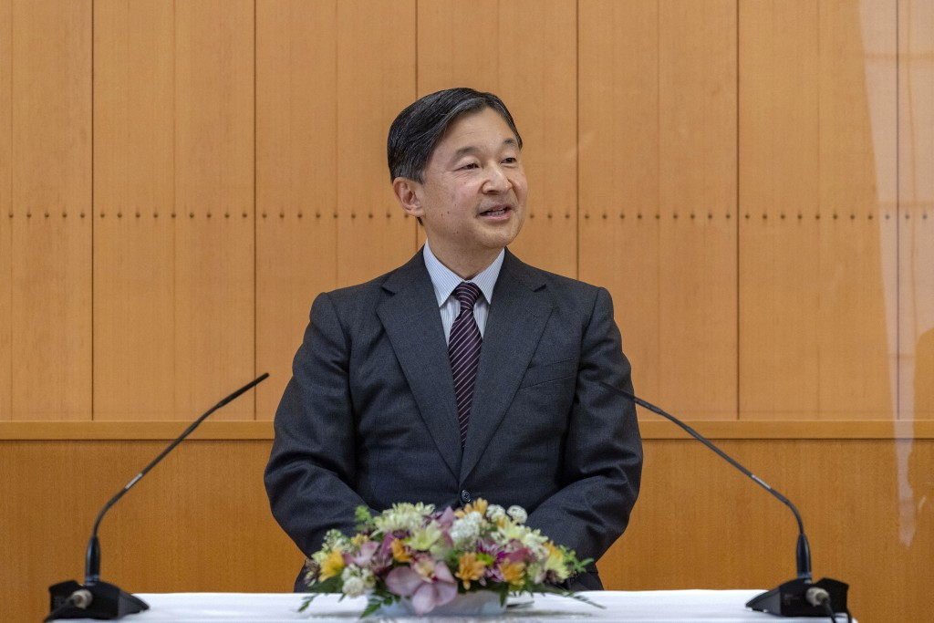 In this Feb. 19, 2021, photo provided by the Imperial Household Agency of Japan, Japan's Emperor Naruhito speaks during a press conference on the occa...