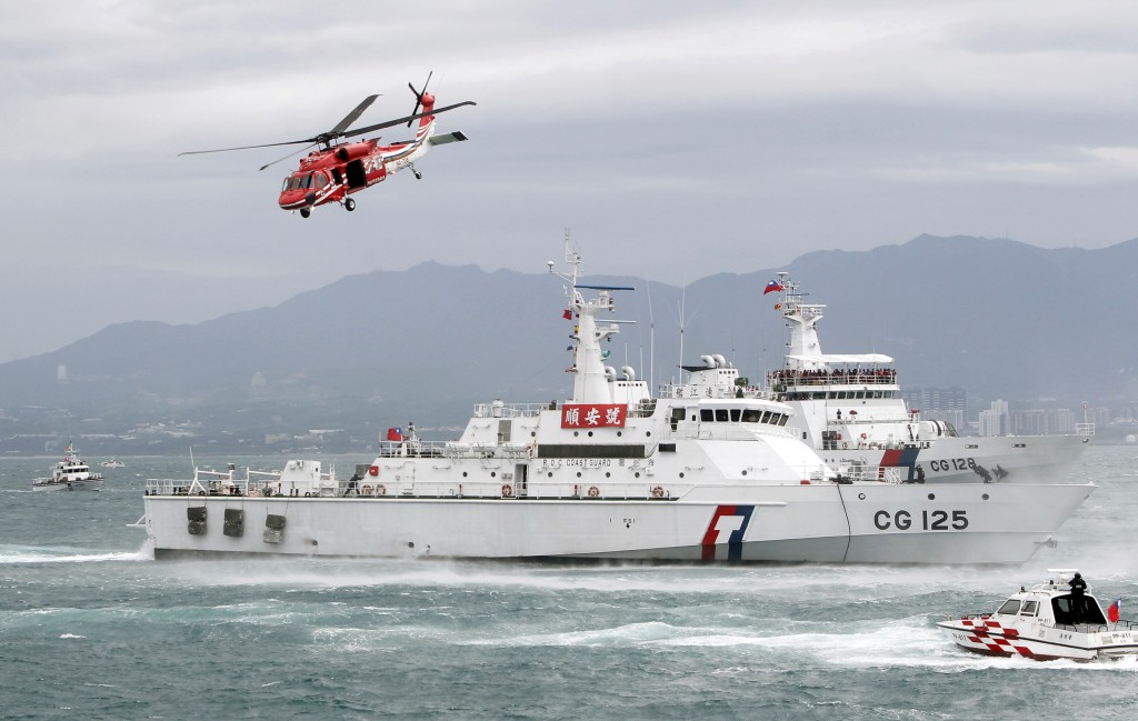 Taiwan Coast Guard ships take part insearch-and-rescue operation.
