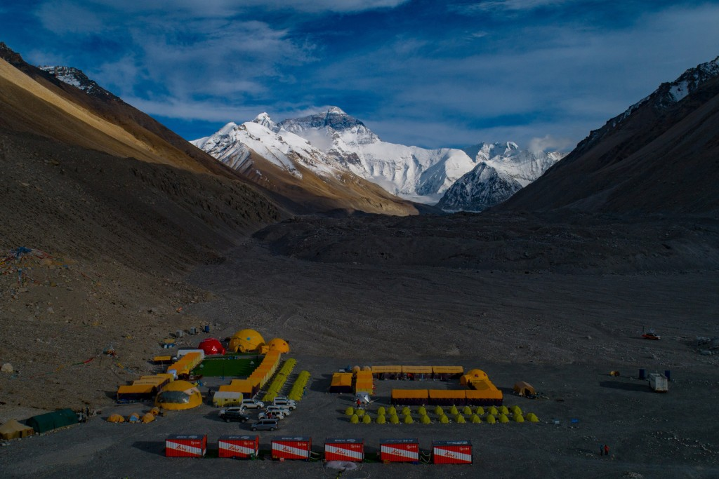 In this aerial photo released by Xinhua News Agency, the Mount Qomolangma, also known as Mount Everest, base camp is seen on May 25, 2020. China will ...