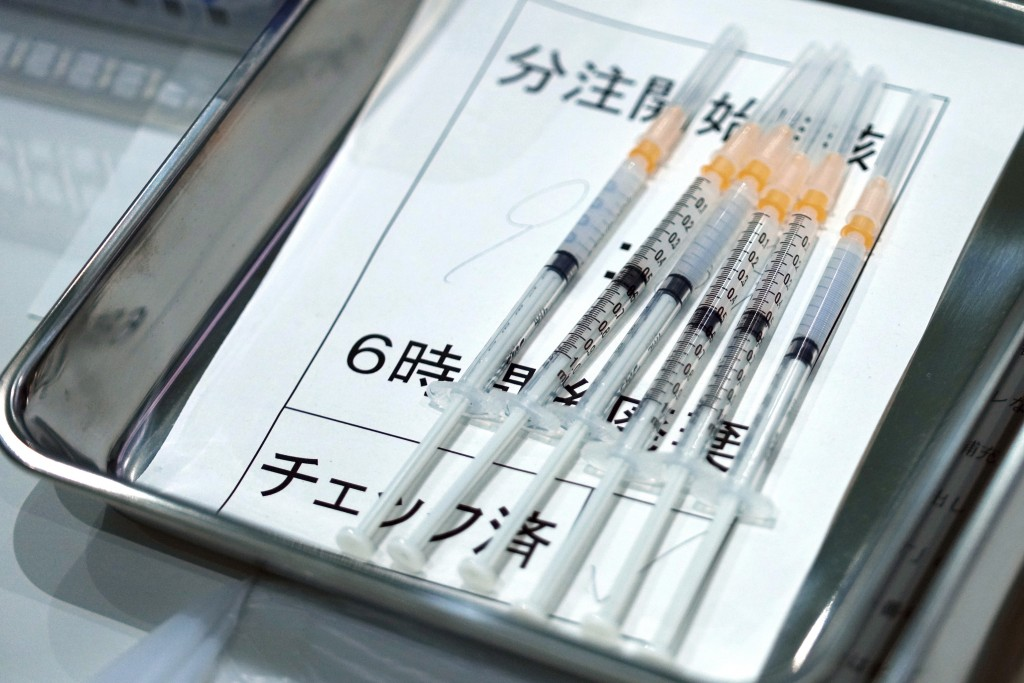 Syringes with the Moderna vaccine against COVID-19 disease for Tokyo Metropolitan Government employees at a newly opened vaccination center at the gov...