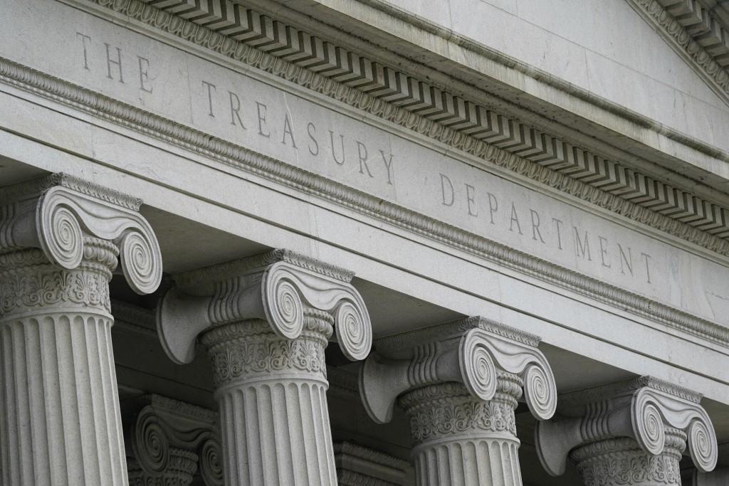 The Treasury Building in Washington.