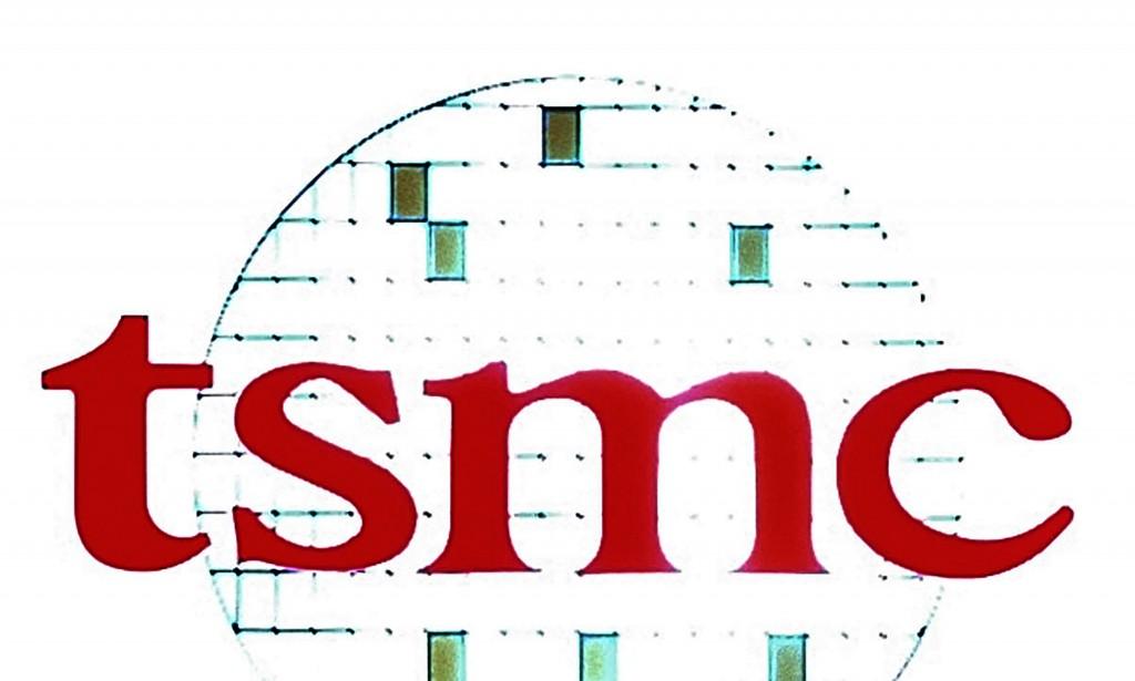 TSMC logo on display. (AP Photo/Chiang Ying-ying, File)