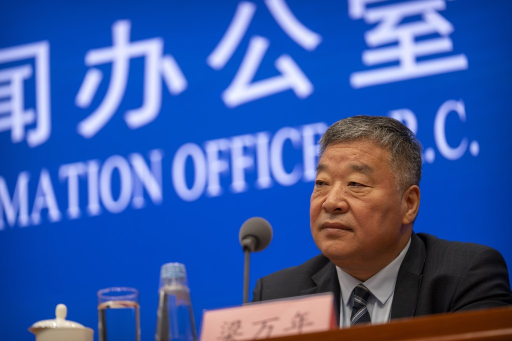 Liang Wannian, the Chinese co-leader of the joint China-WHO investigation into the origins of the COVID-19 pandemic, speaks at a press conference at t...