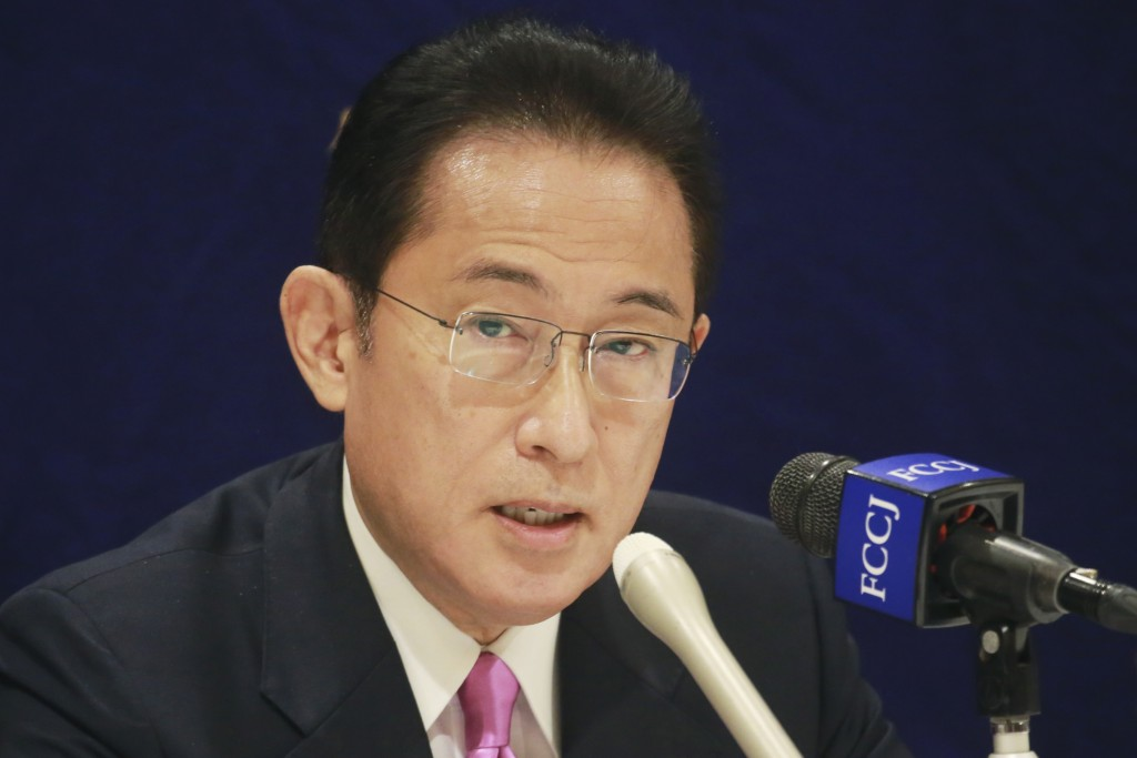Former Japanese Foreign Minister Fumio Kishida speaks at a news conference in Tokyo, Monday, Sept. 13, 2021. Kishida was the first to announce his can...