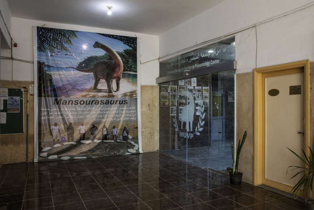 HOLD The entrance of The Mansoura University Vertebrate Paleontology Center, where the discovery of fossils of a 43 million-year-old four-legged prehi...