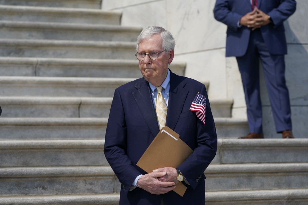 Senate Minority Leader Mitch McConnell, R-Ky., waits to speak during a Sept. 11 remembrance ceremony, at the Capitol in Washington, Monday, Sept. 13, ...