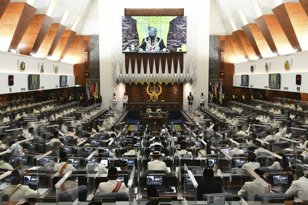 In this photo released by Malaysia's Department of Information, Malaysia's King Sultan Abdullah Sultan Ahmad Shah speaks during the opening ceremony o...