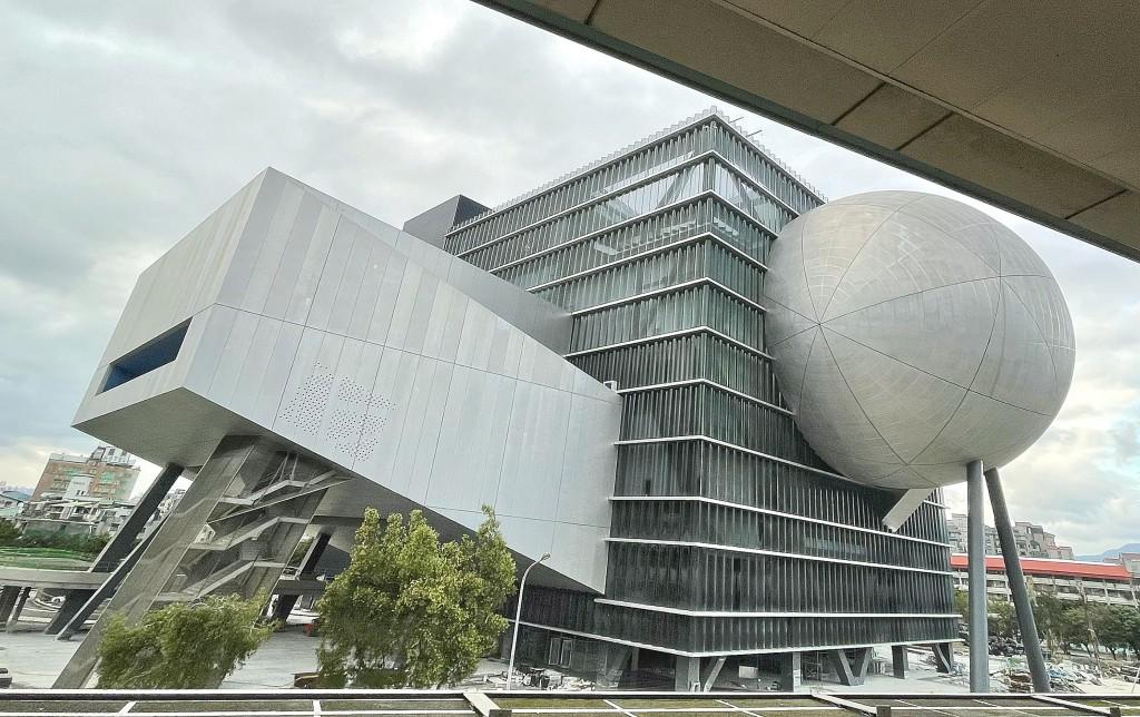 Taipei Performing Arts Center.