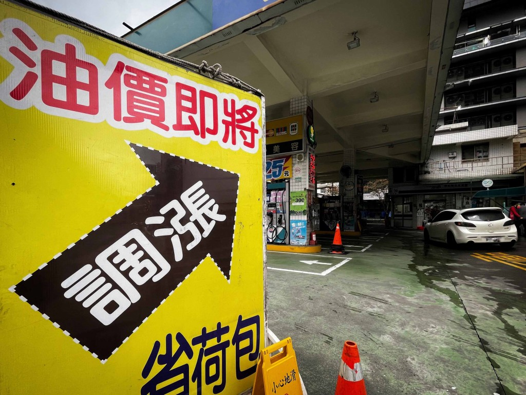 國際油價受到美國德州大雪影響,下週台灣中油每公升估漲0.5元。(圖/中央社)