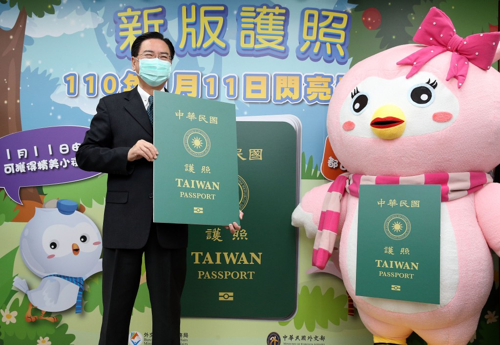 New Taiwan passport available today