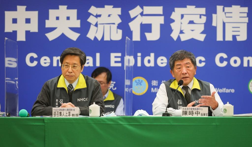 Chang Shan-chwen (left),Chen Shih-chung (right).