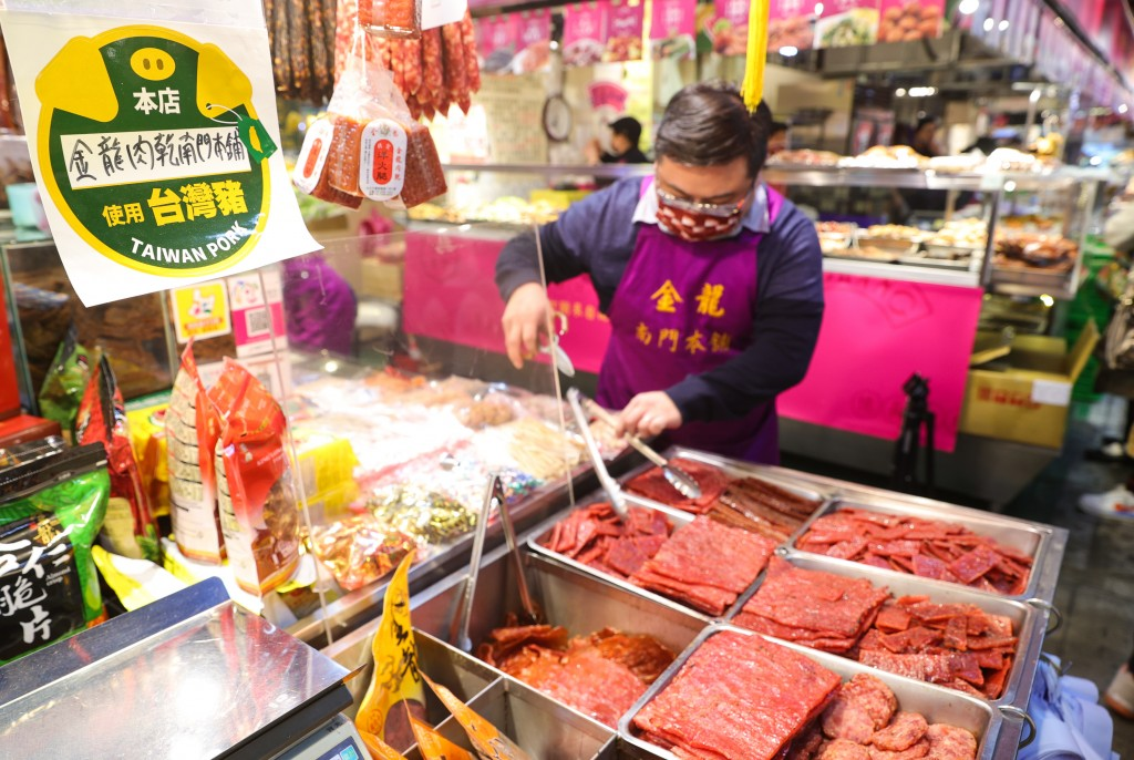 Pork products in Taiwan