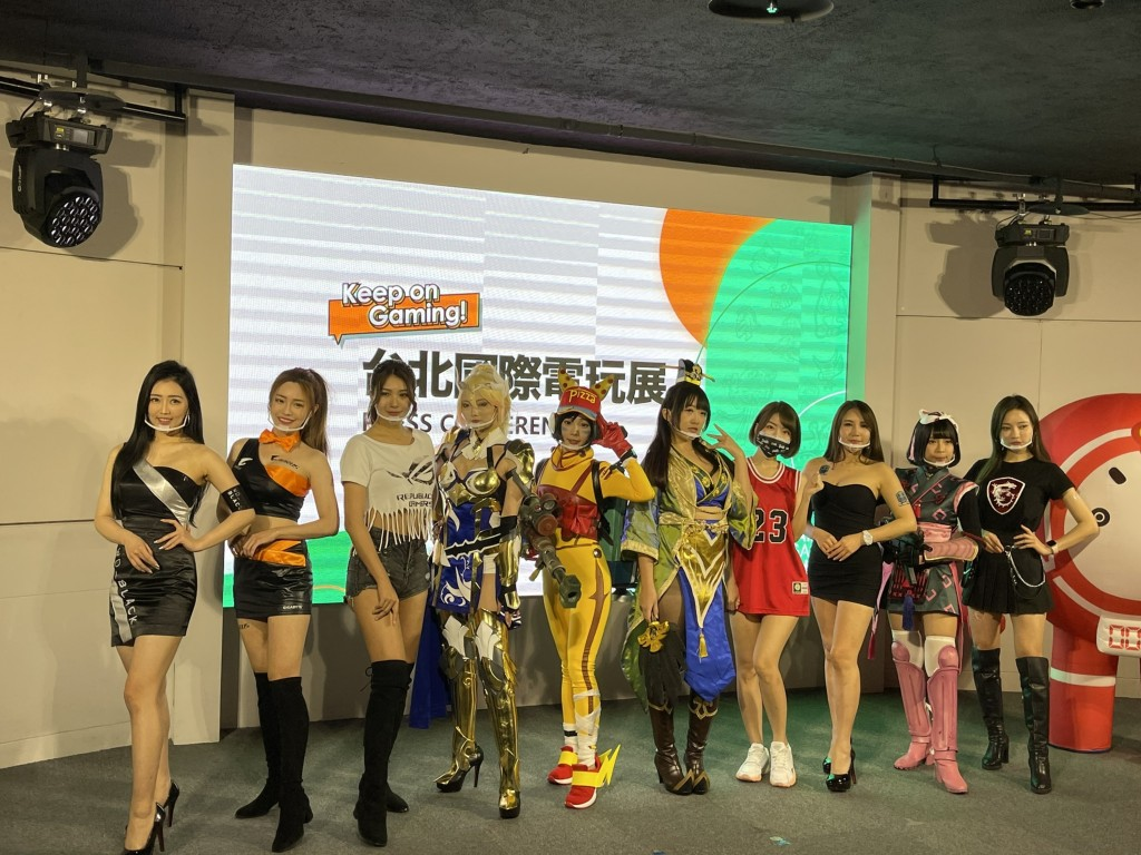 Taipei Game Show to take advantage of haven from COVID