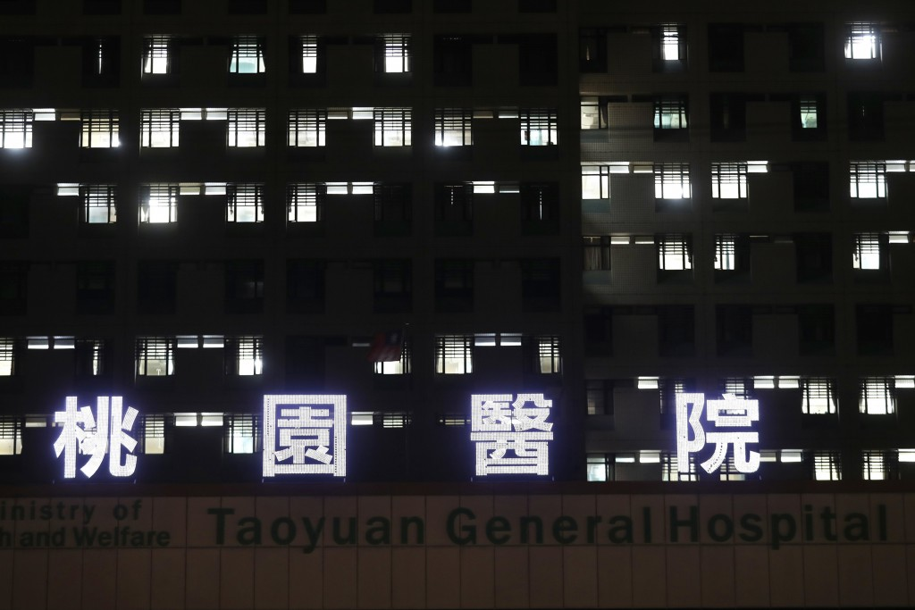 Taoyuan General Hospital.