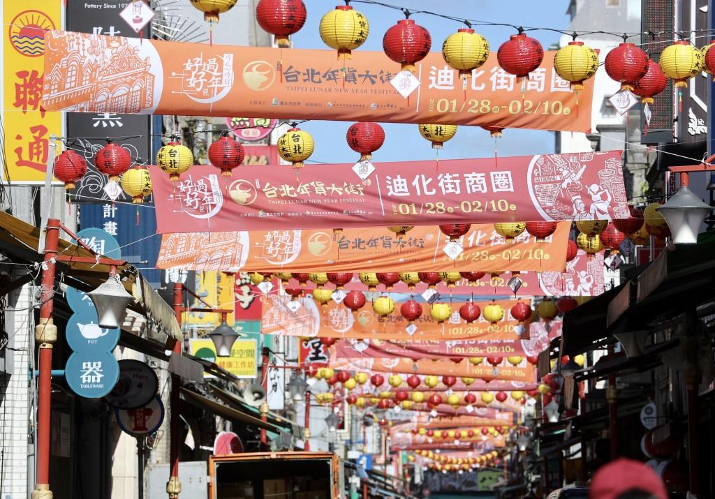 Taipei postpones Lantern Festival, cancels Dihua New Year Market
