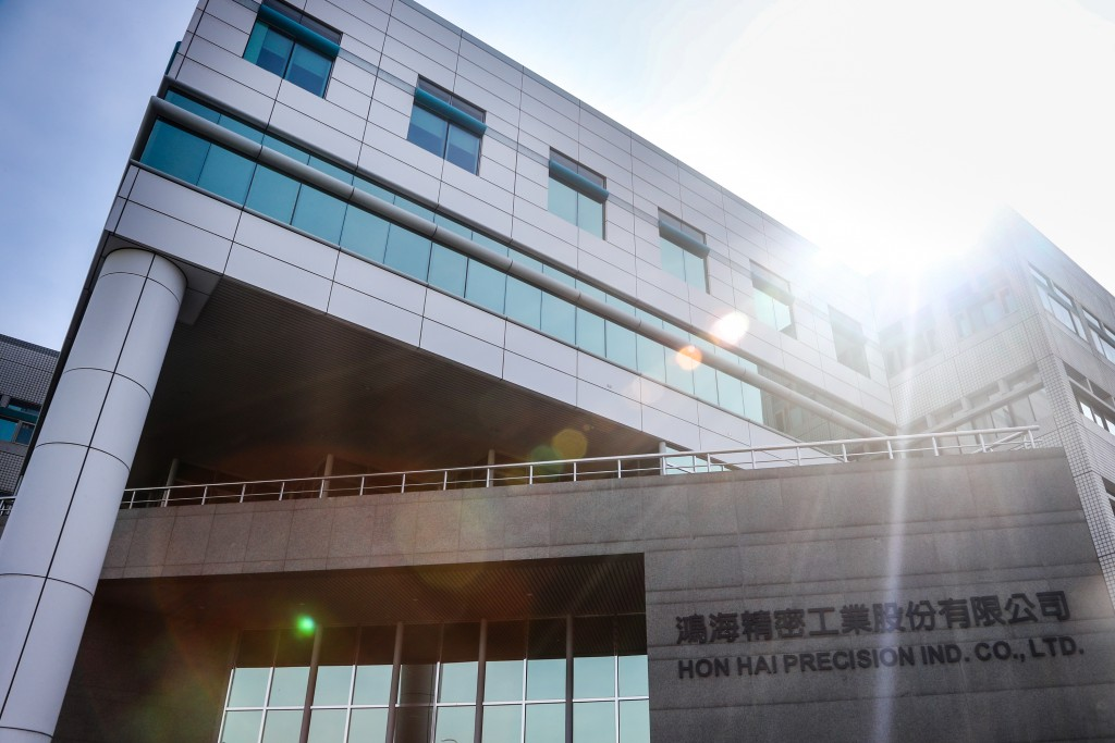 鴻海集團新北市土城總部。