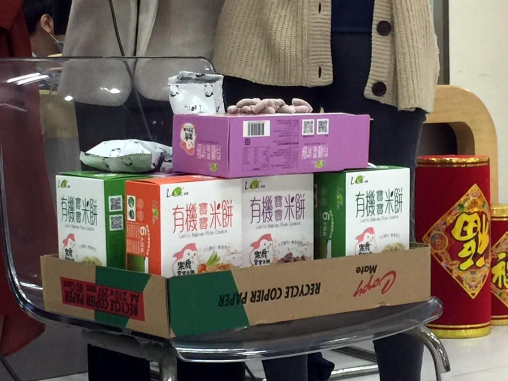 展裕國際有限公司2日表示,LeVic樂扉品牌旗下單一品 項「盒裝有機寶寶米餅」於產品包裝時,所填充的氮氣 有疑慮。為維護消費者食安,已決定...