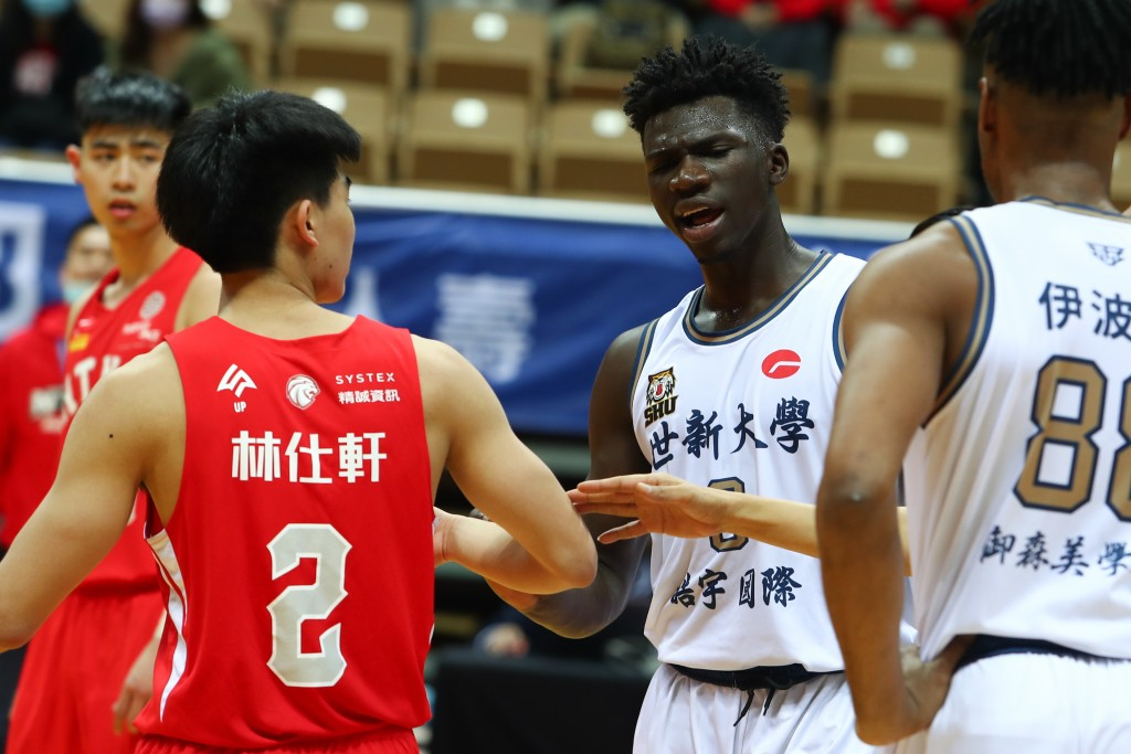 Taiwanese college basketball player apologizes for racial slur