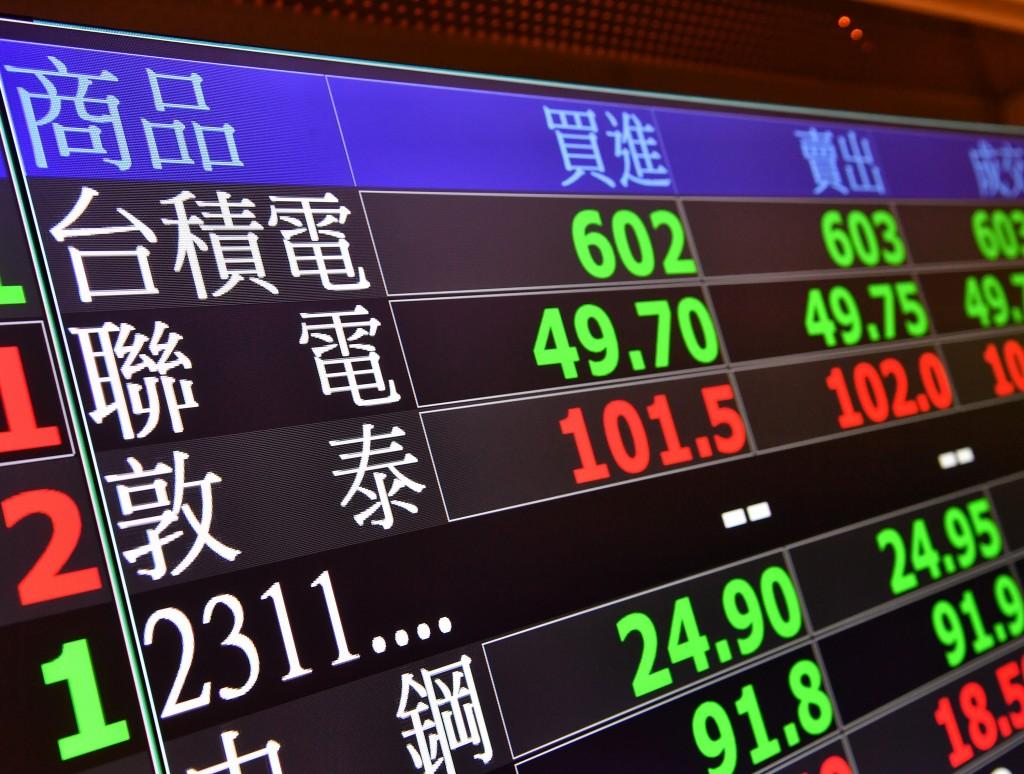 Taiwan stocks tumble following tech share rout in U.S. market