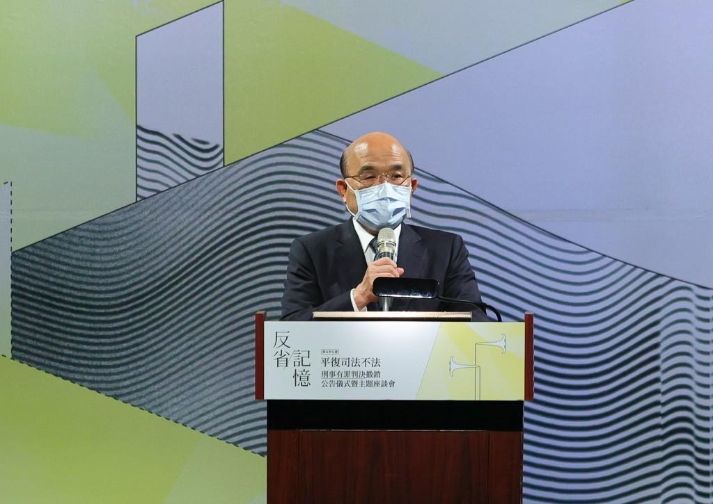 Taiwan Premier Su Tseng-chang.