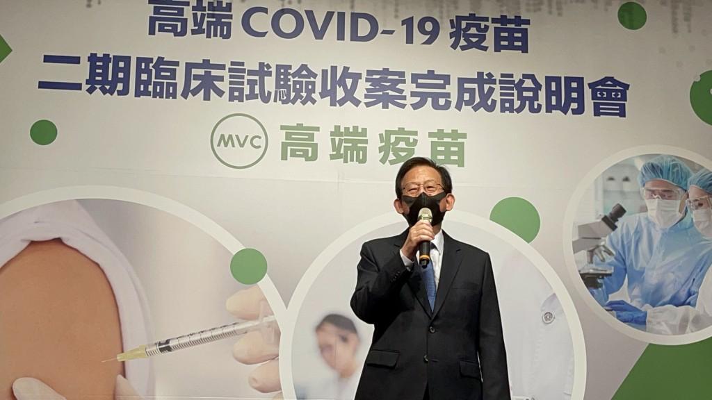 高端COVID-19疫苗二期臨床試驗收案3月完成,高端疫苗總經理陳燦堅表示,特別感謝加入高端二期臨床試驗的4000多名台灣民眾,願意相信高...