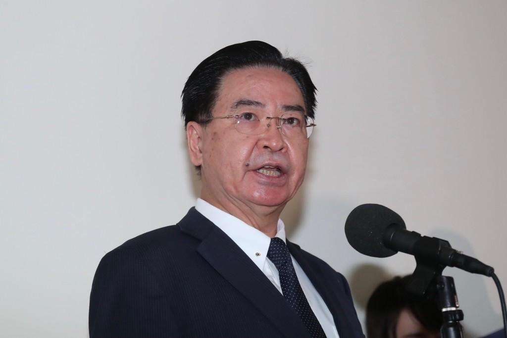 Taiwanese Foreign Minister Joseph Wu