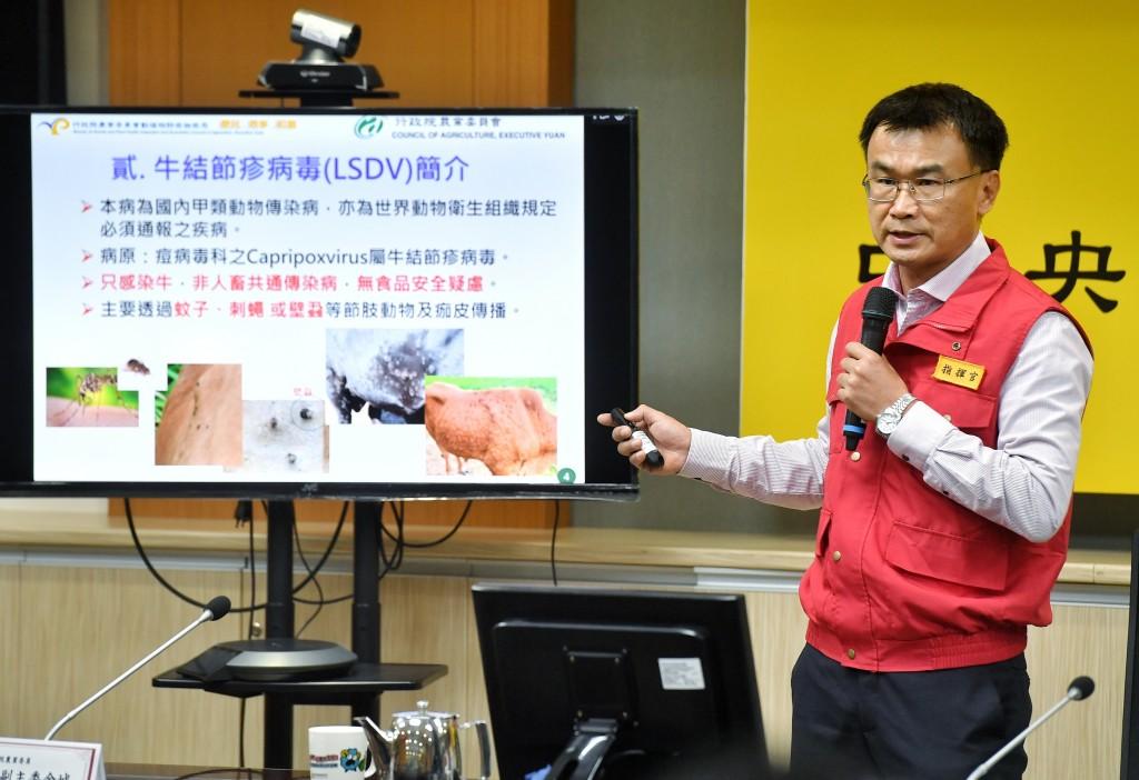 台灣本島爆牛結節疹 與中國病毒株相同