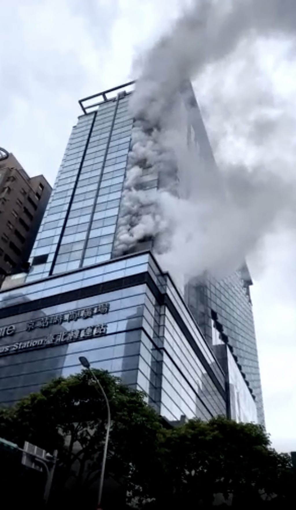 Fire breaks out in Taipei's Palais de Chine Hotel