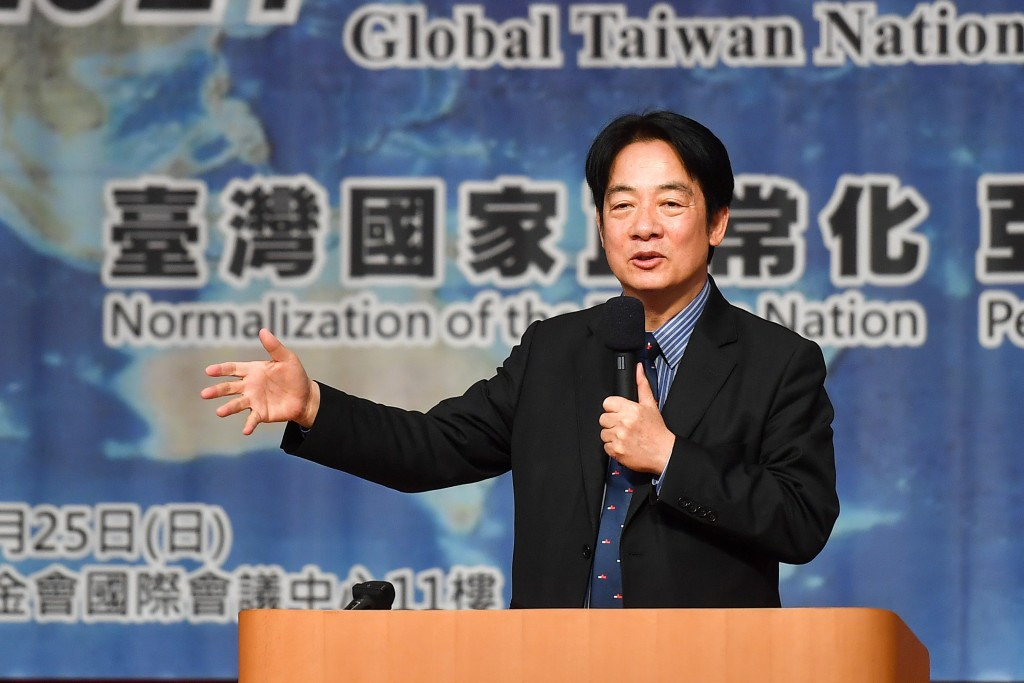 "Taiwan's Vice President Lai Ching-te spoke at the annual ""Global Taiwan National Affairs Symposium"" on April 25, 2021."