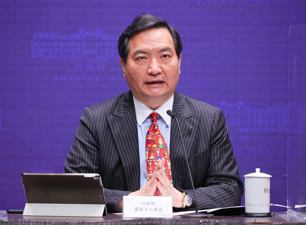 Cabinet Spokesperson Lo Ping-cheng