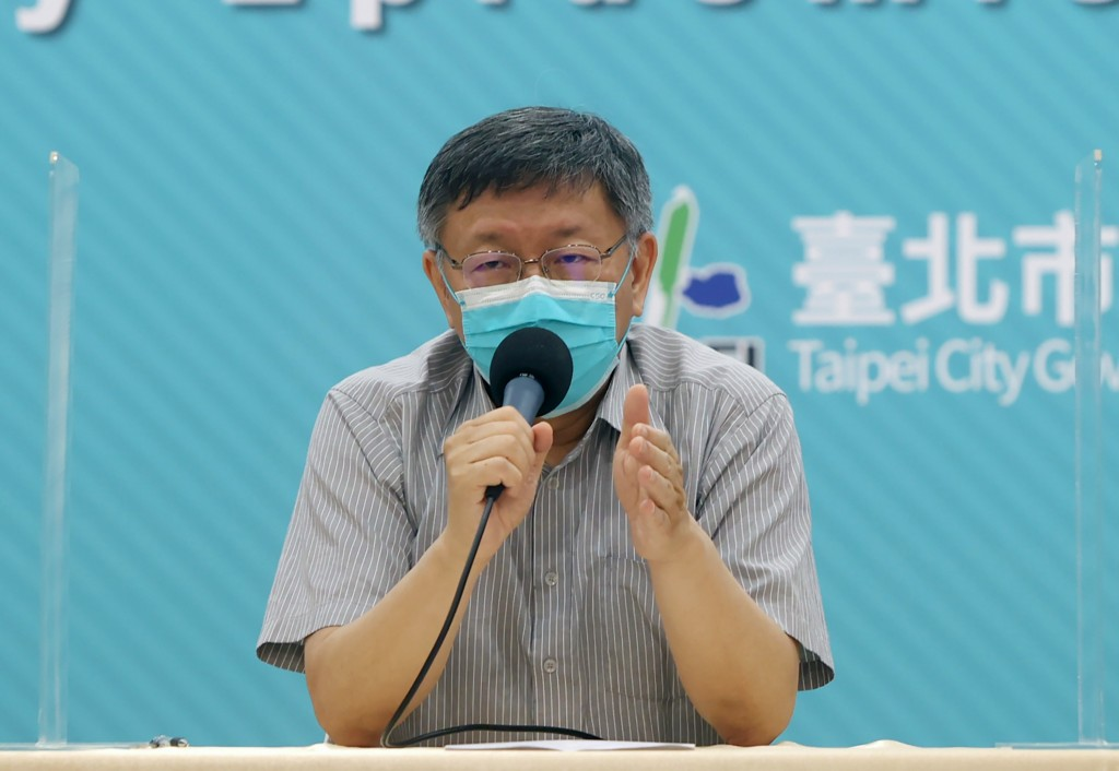 Taipei Mayor Ko Wen-je announces new crowd restrictions in Taipei as community transmission is declared in Taiwan.