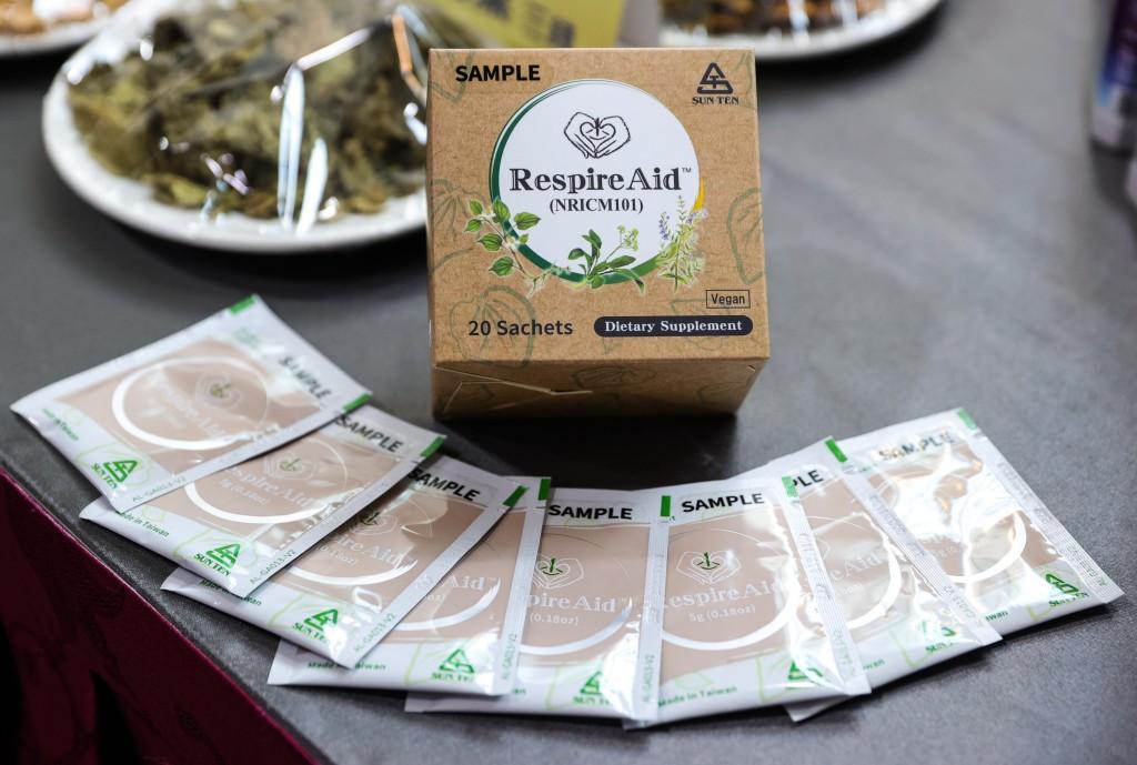 Herbal supplement NRICM101