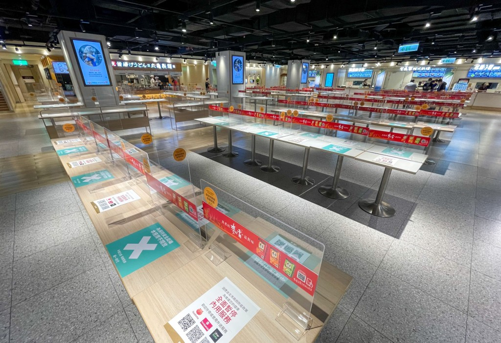 Empty food court in Taipei amid dine-in ban