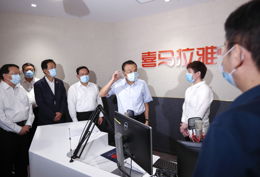 Chinese Premier LiKe-qiang visits Ximalaya's offices in Shanghai in 2020.