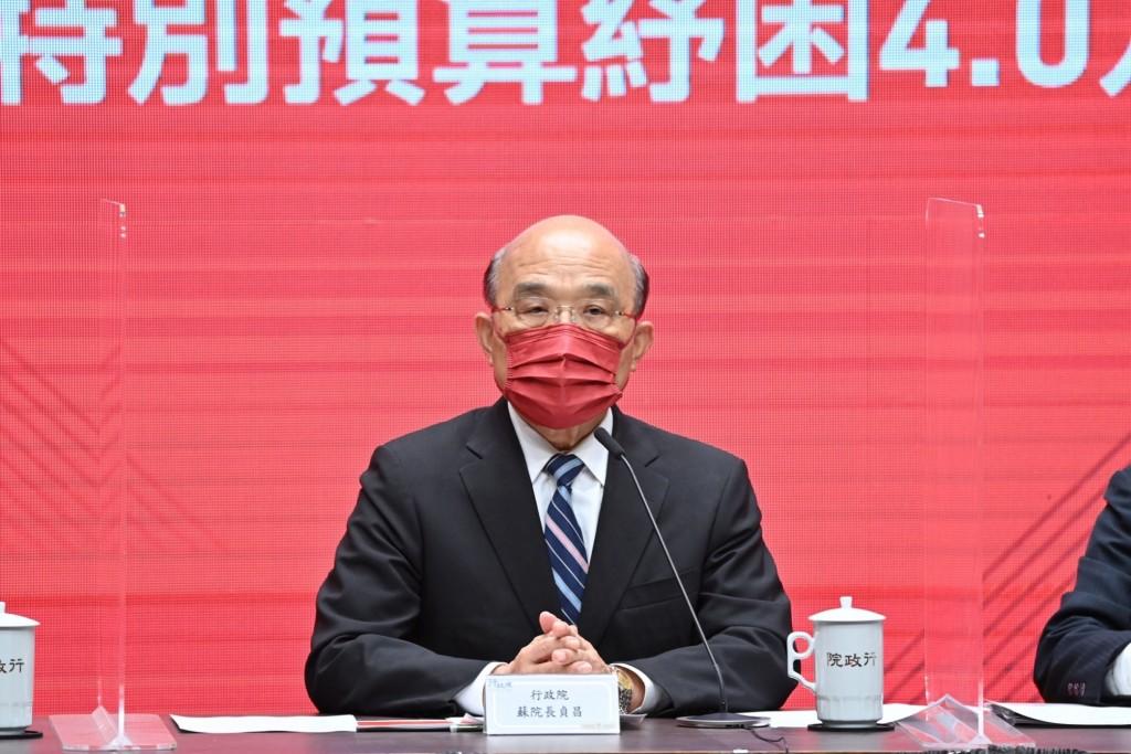 Su Tseng-chang at press conference