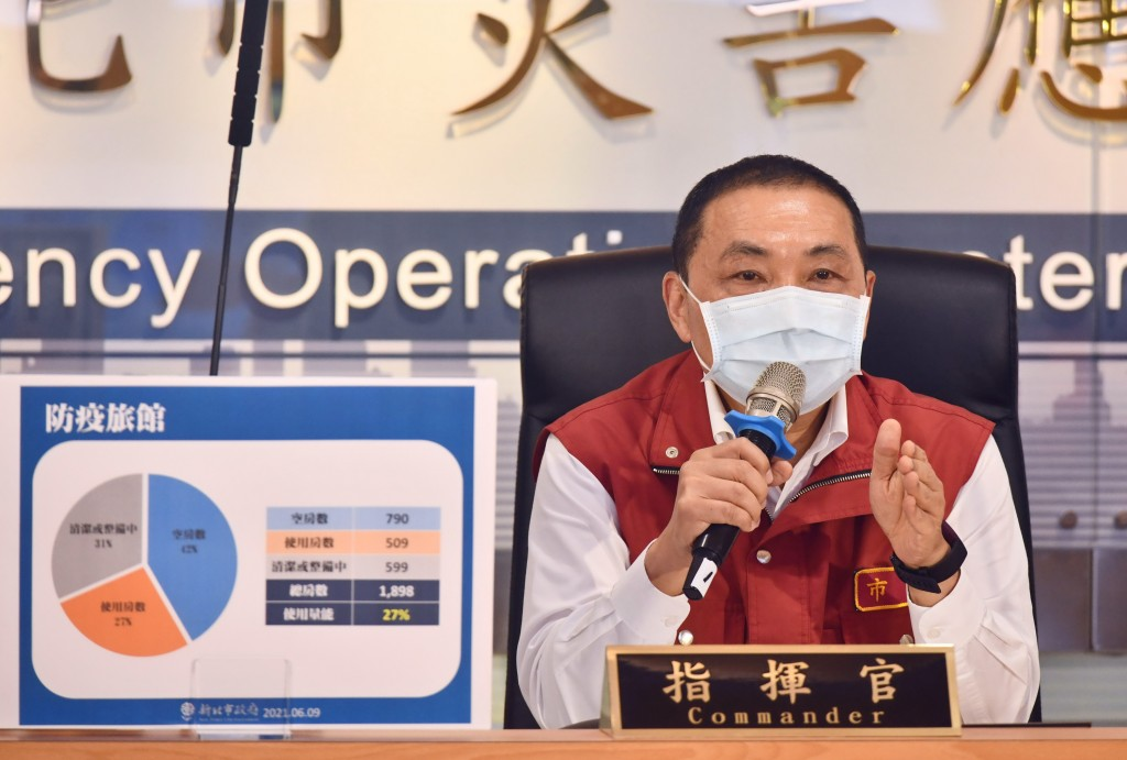 New Taipei City Mayor Hou You-yi