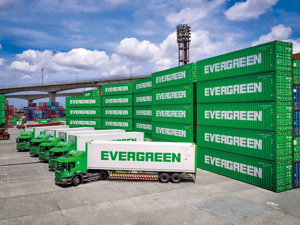 Evergreen Line's shipping container yard in Kaohsiung, Taiwan.
