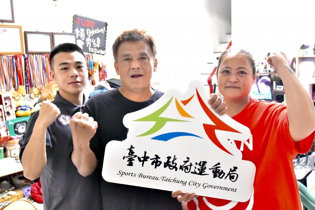 恭喜!【日本東京奧運】中華隊楊勇緯奪得銀牌!!! 寫下奧運台灣柔道最佳成績!