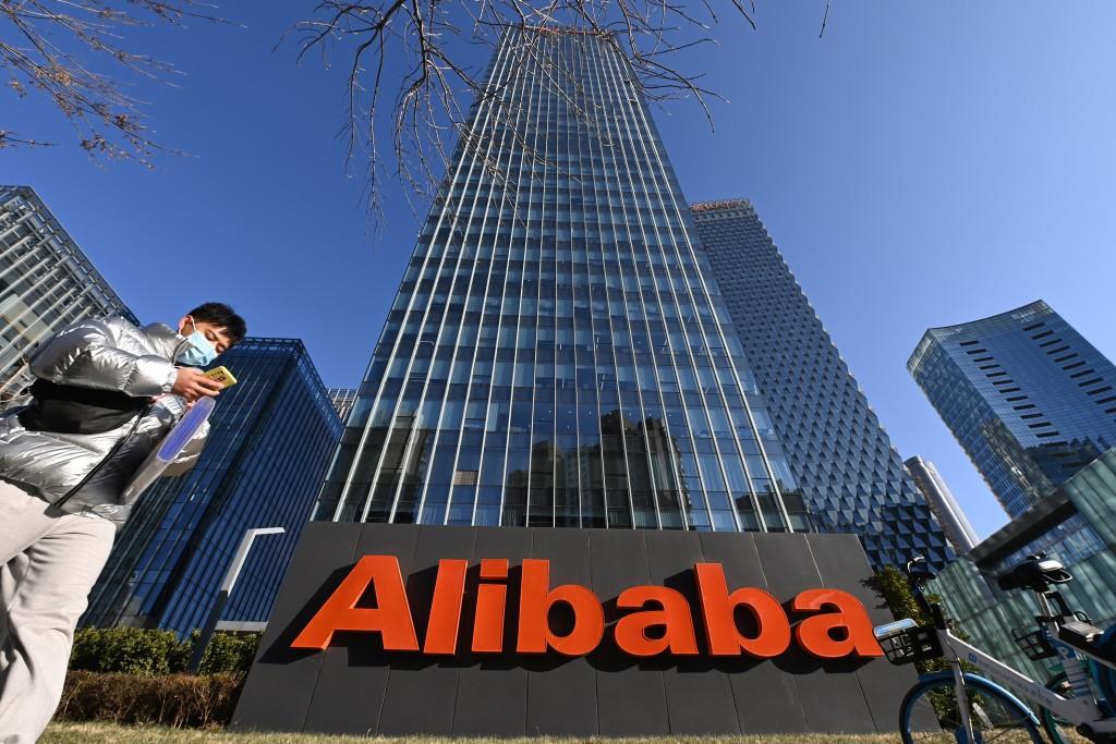 Alibaba headquarters in Beijing.