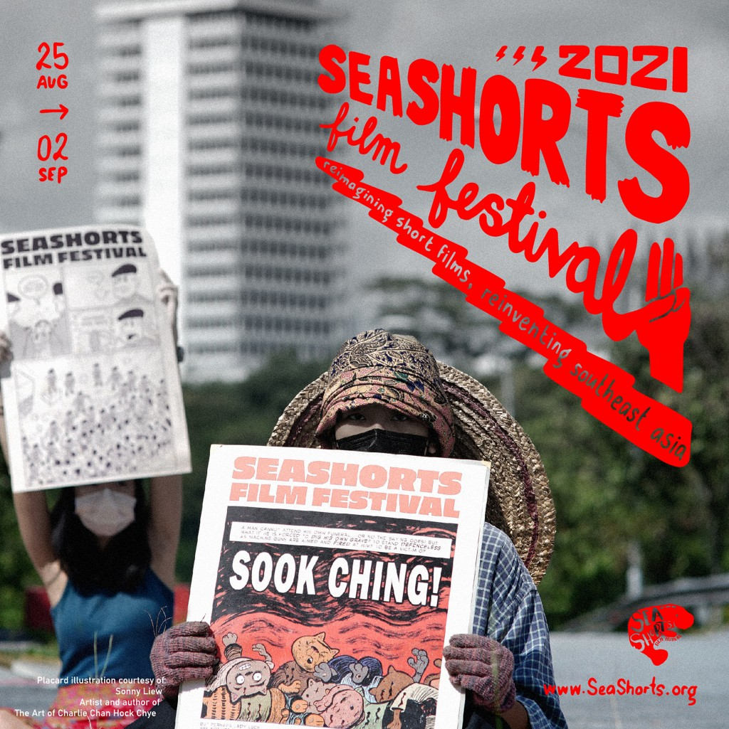 (SeaShorts Film Festival photo)