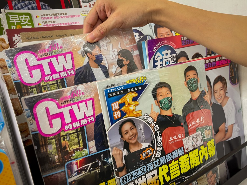 Taiwan's China Times Weekly, Want Weekly end print issues