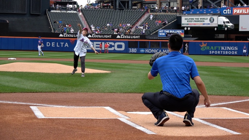 Taiwan envoy to US throws out first pitch at Mets Taiwan Day